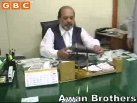 AWAN AIR EXPRESS TRAVELS & TOUR OPERATORS OR AWAN BROTHERS OVERSEAS EMPLOYMENT PROMOTERS.flv