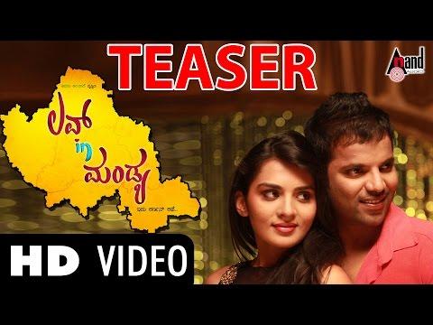 Love in Mandya| Teaser | Feat.Ninasam SathishaSindhu Loknath...
