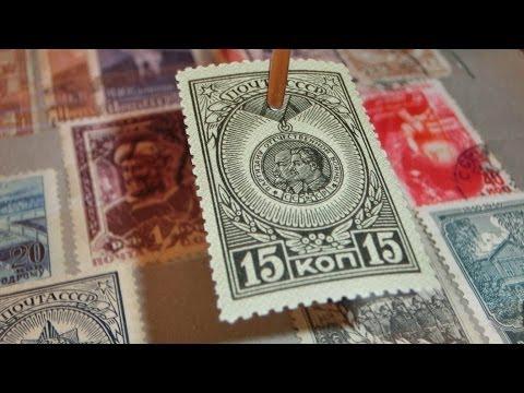 Почтовые марки СССР. Для общего развития.