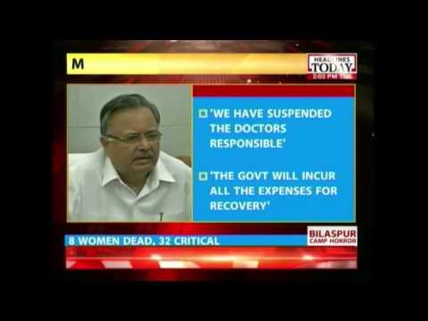 Chhattisgarh CM Raman Singh addresses media after sterilization camp horror
