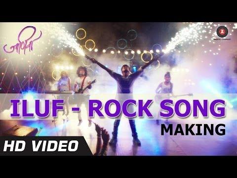 ILUF - Rocksong Making | Janiva | Satya Manjrekar | Jasraj Joshi...