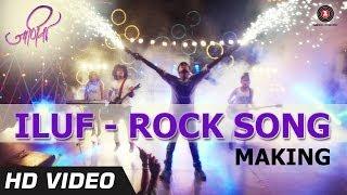 ILUF - Rocksong Making | Janiva | Satya Manjrekar | Jasraj Joshi | Marathi Rock Song