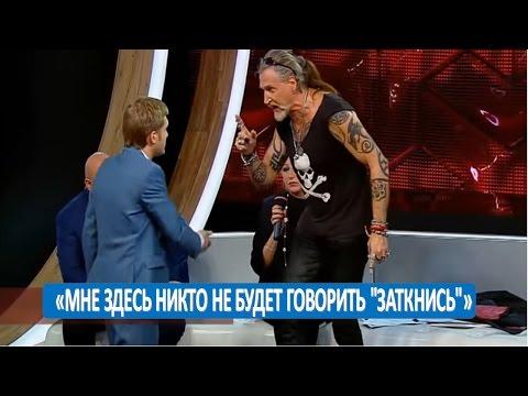 Джигурда снова сцепился с Корчевниковым  (19.04.2017)
