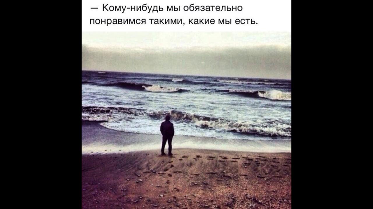 Обнаженный Кайф Этой Ночью Будешь