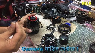 Camera Repair And Service Center In Dhaka ????️ Best Place To Repair Any Camera