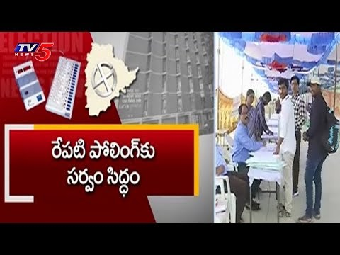 Security Arrangements at Polling Station in Kodangal | #ElectionsWithTV5 | TV5 News