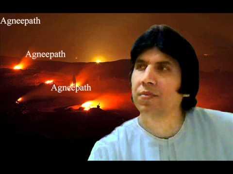 Agneepath : Amitabh Bachchan reads poem agnipath written by...