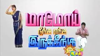 Adithya channel comedy