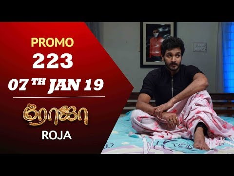 ROJA Promo | Episode 223 |  ரோஜா | Priyanka | SibbuSuryan | Saregama TVShows Tamil