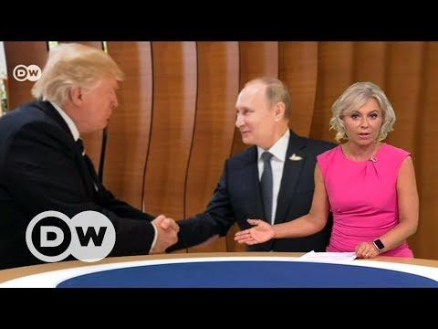 Путин и Трамп в Гамбурге: самая теплая встреча саммита G20? - DW Новости (07.07.2017)