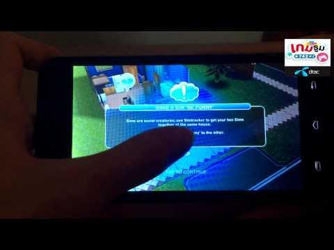 ลองเล่นThe Sims Free Play (Gameroom *742#)[THAI]