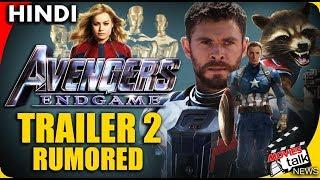 Avengers 4: Endgame Trailer 2 Rumored [Explained In Hindi]