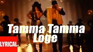 Tamma Tamma Loge Al Audio Thanedaar Bappi Lahiri Sanjay Dutt Madhuri Dixit