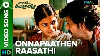Onna Paathen Raasathi (Official Video Song) | Engitta Modhathey