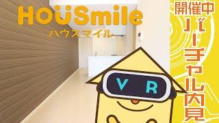 東吉野町 アパート 1LDKの動画説明