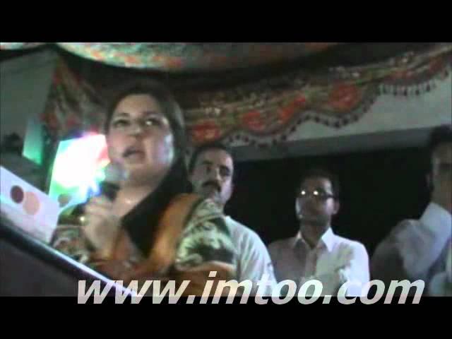 Sumaira Malik in Girote, Khushab Part  3