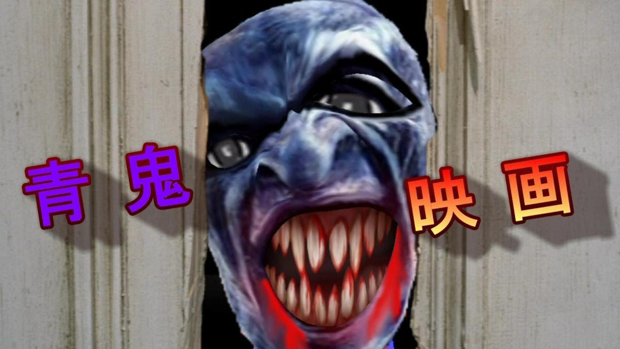 鬼の画像 p1_34