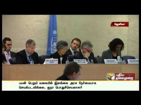 Sri Lanka says UN resolution is 'biased, politicised'