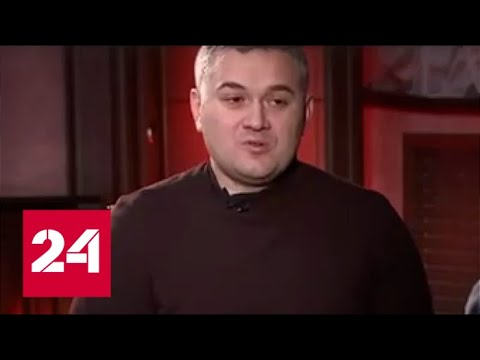 Бывший украинский военный рассказал, кто сбил Боинг - Россия 24