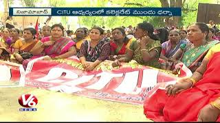 Anganwadi Teachers Hold Protest Infront Of Nizamabad Collectorate