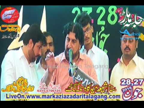 Zakir Mushtaq Shah Jhang - 28 jun 2018 TalAGANG