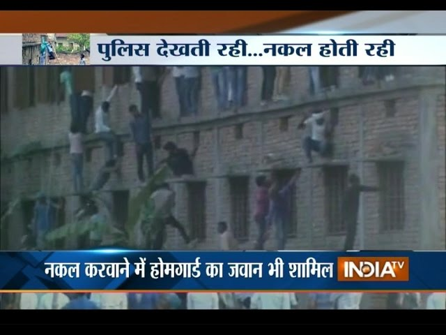 Bihar: Family members help students in cheating during Board exams