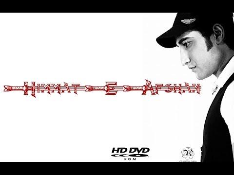 Himmat-E-Afghan - Afghan Full Length Movie