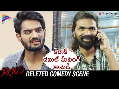 RX 100 Deleted Comedy Scene | Kartikeya | Payal Rajput | #RX100 2018 Movie | Telugu FilmNagar