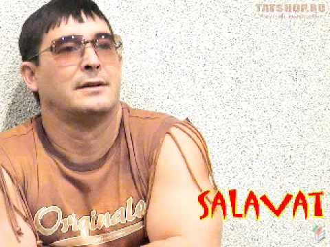 Салават Фатхетдинов - Керпе