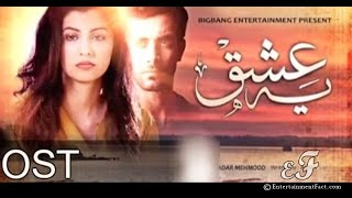 OST Ye Ishq Full Song by Rahat Fateh ALi Khan