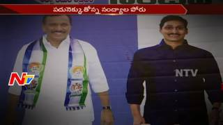 Political Heat Rises Between TDP and YSRCP Leaders in Nandyal || By-Election