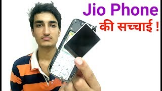 JIO Phone Secrets ! Funny Review !! ft. Technical Guruji 🔥