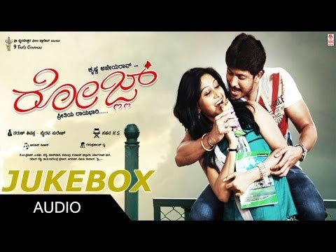 Rose Kannada Movie Songs | Jukebox | Ajayrao, Shravya video
