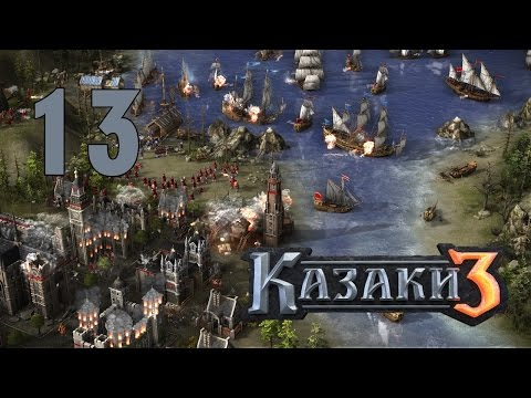 Прохождение Казаки 3 #13 - Создание армии новой модели - Ч.1[Круглоголовые против кавалеров][Англия]