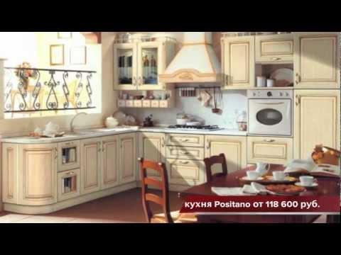 Ютуб мебель для кухни