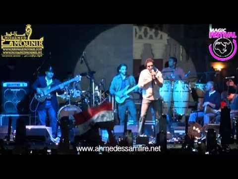 mohamed mounir & Ahmed Essam (Ezay Live)احمد عصام - محمد منير ازاي