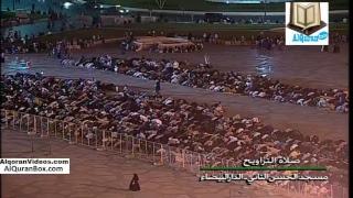 صلاتي العشاء والتراويح من مسجد الحسن الثاني بالدار البيضاء الشيخ عمر القزبري الليلة 18 رمضان 2017