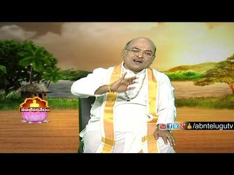 Garikapati Narasimha Rao about Electing Political Leaders | Nava Jeevana Vedam | Episode 1474