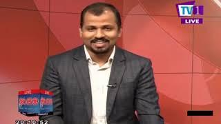 Maayima TV1 19th March 2019