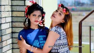 Golmal Episode - 7, Full Episode 8 Feb 2018   Nepali Comedy Serial