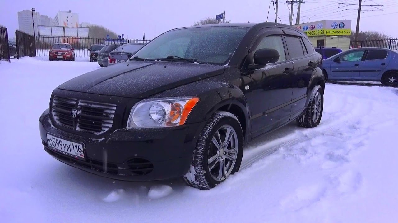 2007 Dodge Caliber. Start Up, Engine, and In Depth Tour.