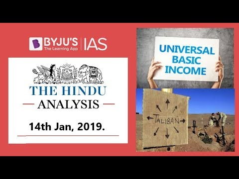 'The Hindu' Analysis for 14th Jan, 2019. (Current Affairs for UPSC/IAS )