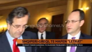 Shqipëri-Greqi, të hapen letrat - Top Channel Albania - News - Lajme
