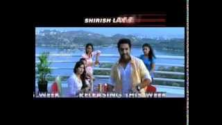 Pyar ka Punchnama - Ramayya Vasthavayya Comedy Scene   NTR, Friends
