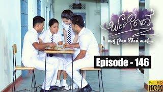 Sangeethe | Episode 146 02nd September 2019