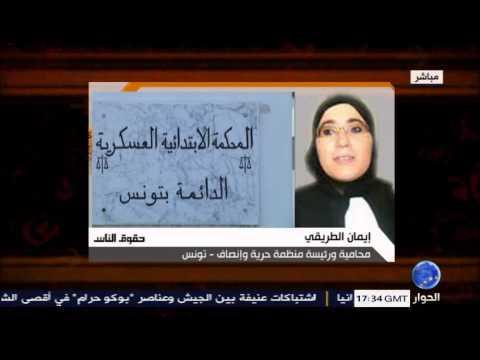 الحكم بسنة سجنا على مدون انتقد المؤسسة العسكرية في تونس