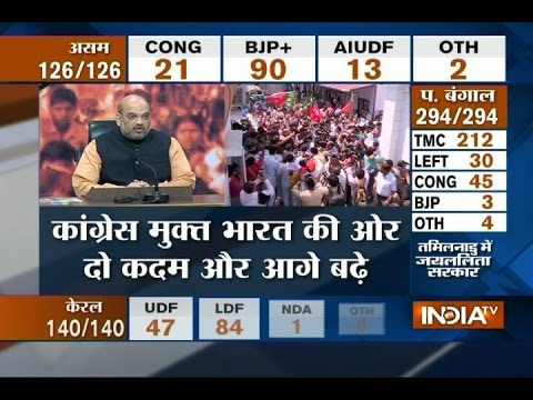 BJP President Amit Shah Press Conference Over Assembly Elections Results 2016