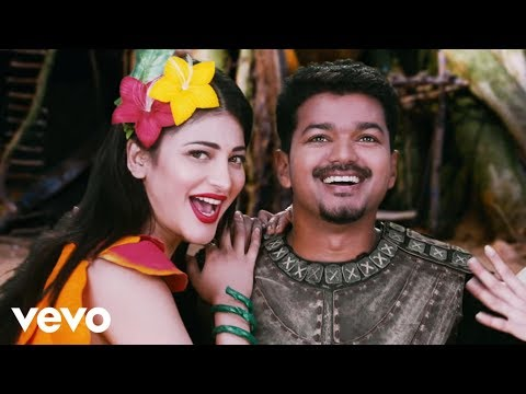 Puli - Jingiliya Video | Vijay, Shruti Haasan | DSP thumbnail