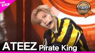 Ateez Pirate King The Show 181113
