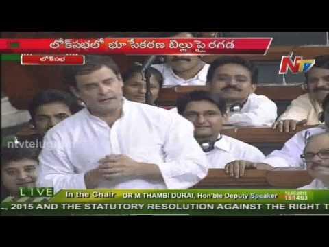Rahul Gandhi Funny Satires on BJP Seniors Leaders in Lok Sabha